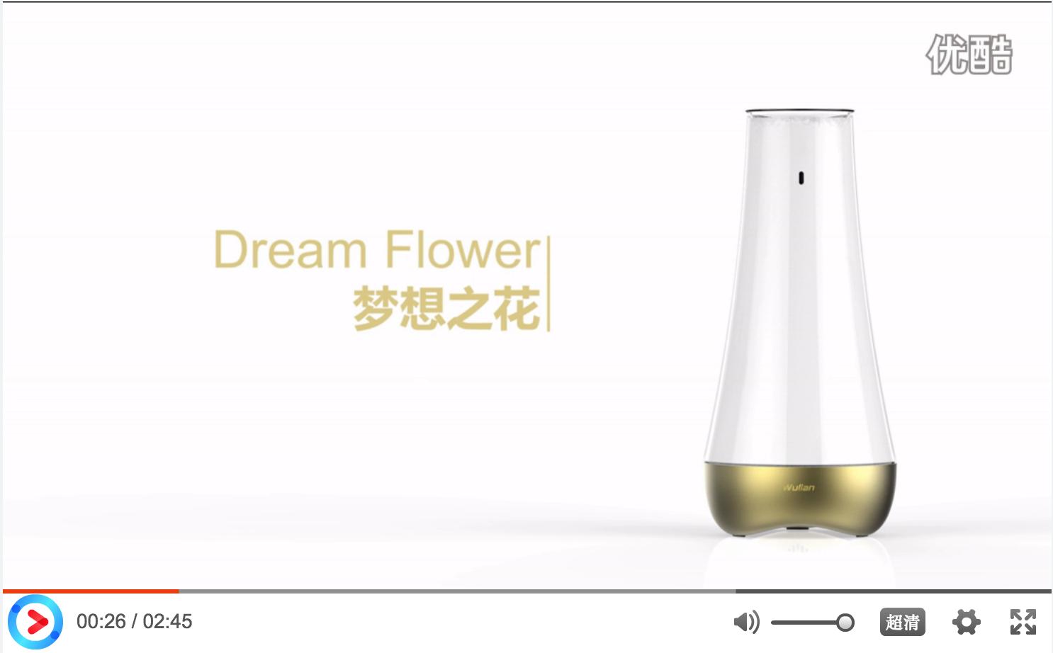 01【产品发布视频】2015-Dream_flower_梦想之花.png